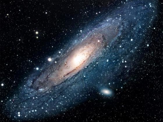 Materie cosmica